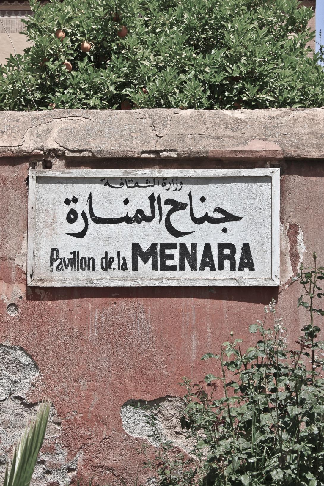 menara-gardens-no-4-day-in-the-city